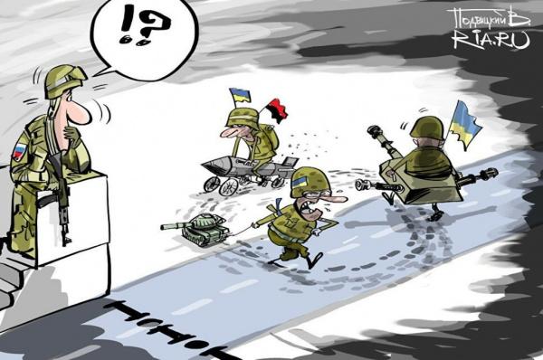 Оказывается, Украина все-таки *воюет* с Россией :-)
