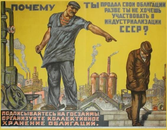 История: Добровольно-принудительный дефолт 1957 года