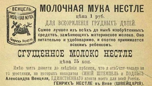 Интересное: Русское национальное лакомство - сгущенка