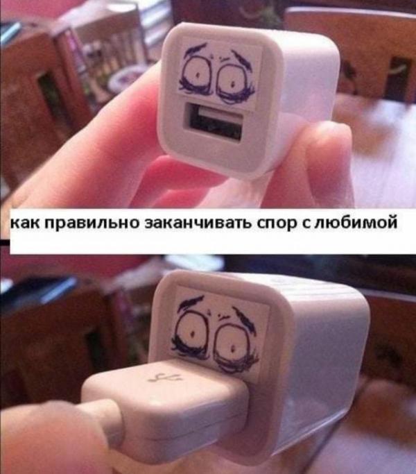 Картинки разные прикольные:-)