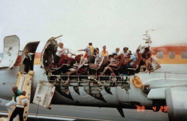 Происшествия: Как получить обморожение в самолете