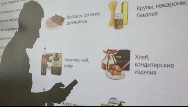 Финансы: Россияне смогут видеть свои покупки в личном кабинете на сайте ФНС