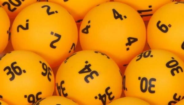 Даты: Сегодня День рождения лотереи