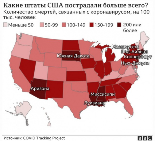 Коронавирус: В США от коронавируса умерло больше, чем в трех войнах