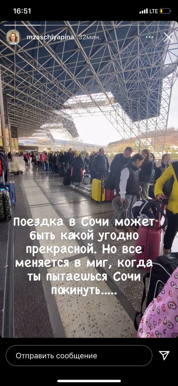 Адлер: В Сочи туристический коллапс из-за наплыва туристов