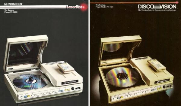 Интересное: Старший брат CD и DVD