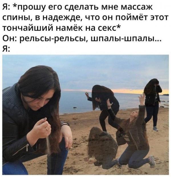 Картинки: Пошлятины вам в ленту :-)