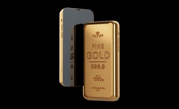 Интересное: Золотой iPhone 12 Pro