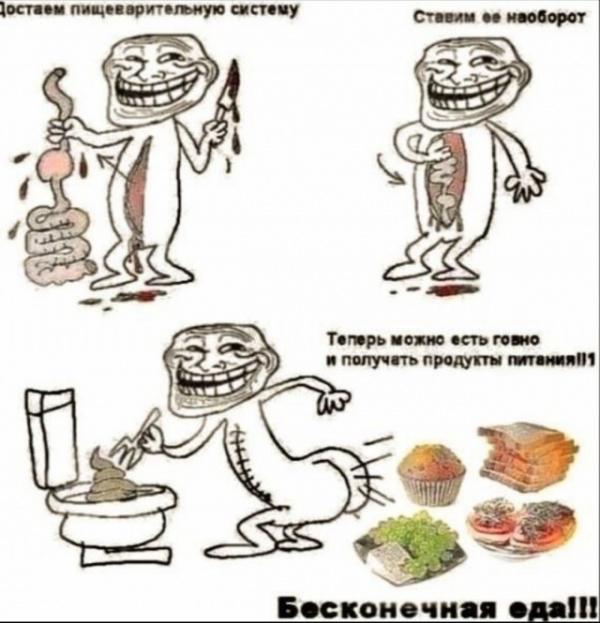 Картинки: Совсем немного смешных и пошловатых картинок :-)
