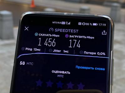 Новости: В Москве запустили 5G