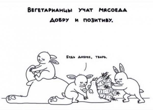 Юмор: Смешные и прикольные картинки :-)