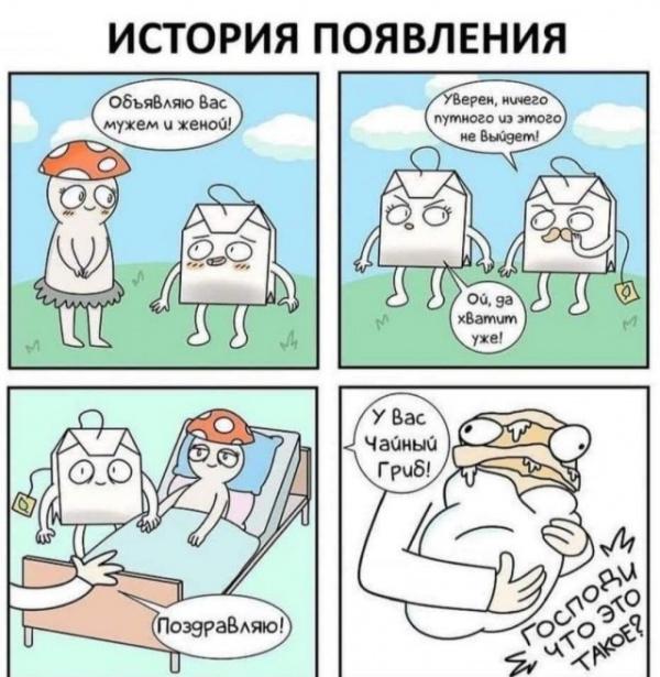 Картинки: Новая подборка интересных и юморных картинок :-)
