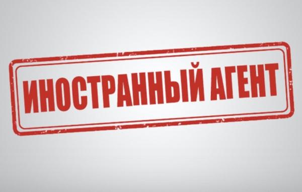 Право и закон: Путин утвердил расширение списка источников финансирования для признания НКО иноагентом