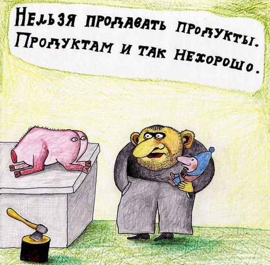 Юмор: Веселые кретинки на понедельник :-)