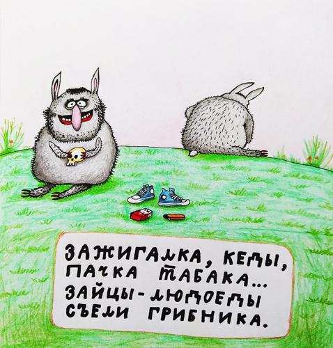 Юмор: Веселые кретинки :-)