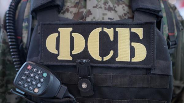 Терроризм: ФСБ задержала 16 украинских радикалов в некоторых российских городах