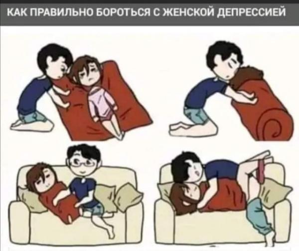 Юмор: Пятничные картинки :-)