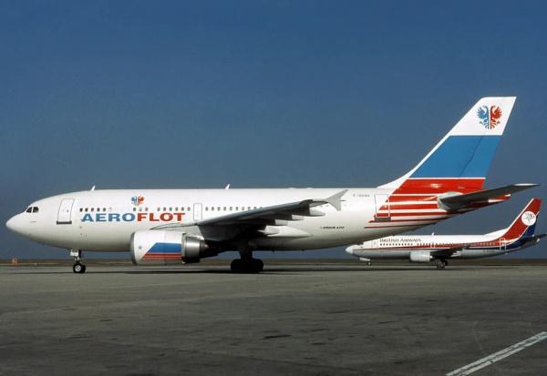 Происшествия: История крушения рейса 593 Аэрофлот