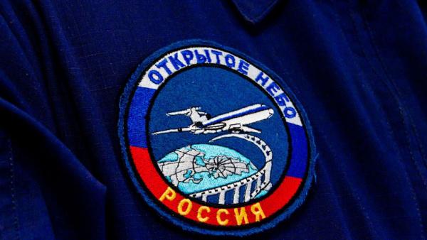 Новости: Политика: Путин внес в Госдуму законопроект о денонсации Договора по открытому небу