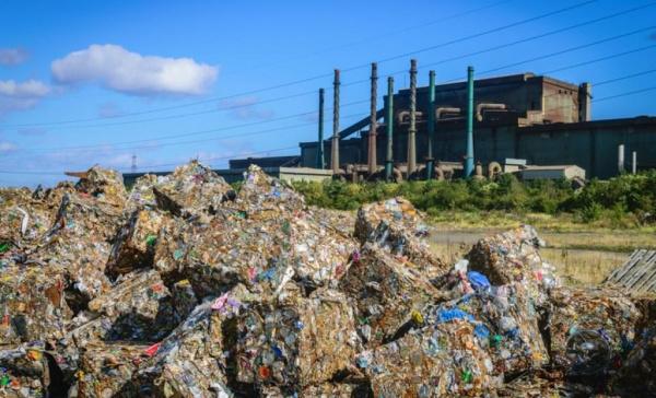 Реклама 777: Утилизация промышленных отходов