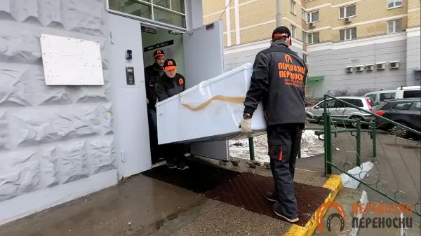 Реклама 777: Блог djamix: Основные моменты при перевозке холодильника