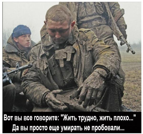 Либерасты: На фото времена когда не было Путина и Киселёвщины