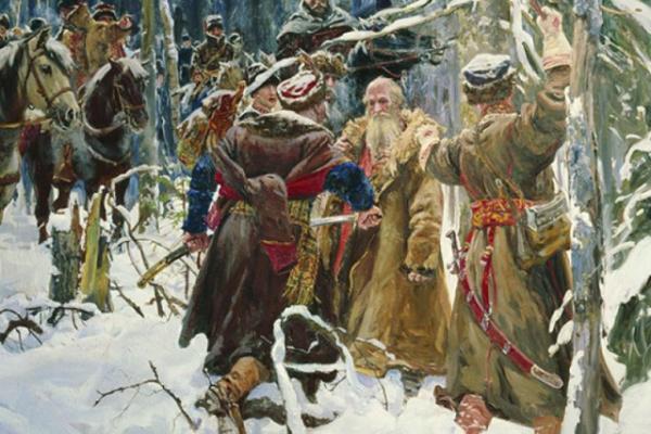 История: Сусанин не заводил поляков в лес: в чём заключался его настоящий подвиг?
