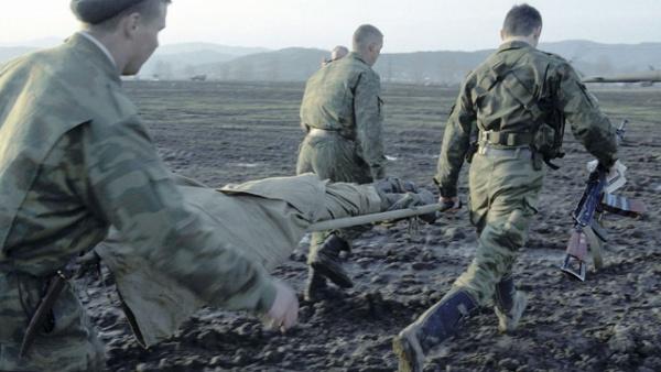 Война: Записки военного хирурга