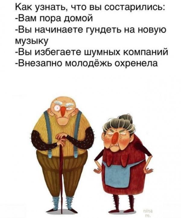 Картинки: Смешные и интересные картинки на вторник :-)
