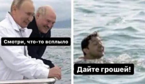 Украина: Зеленский назвал размер ущерба от *Северного потока-2* и снова лизнул Бидону