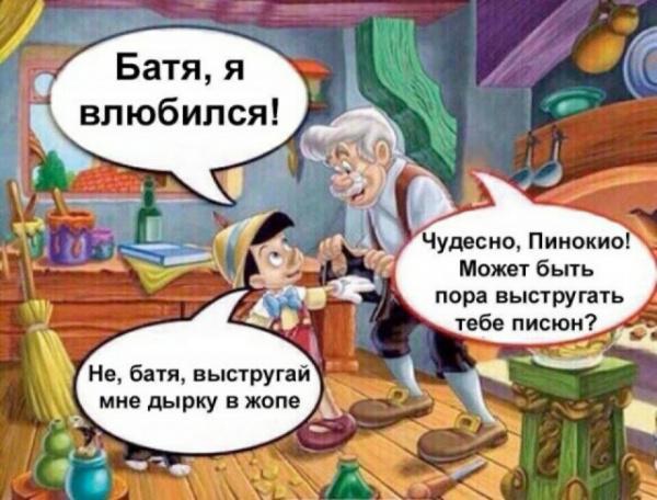 Юмор: Смешные и и прикольные картинки на понедельник :-)