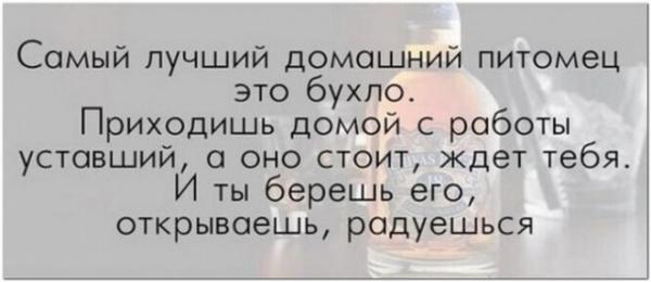 Картинки для настроения :-)
