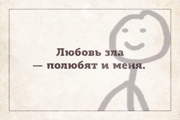 Юмор: Смешные и интересные картинки на понедельник :-)