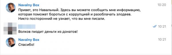 Либерасты: Поймай злодея, помоги сисяну :-)