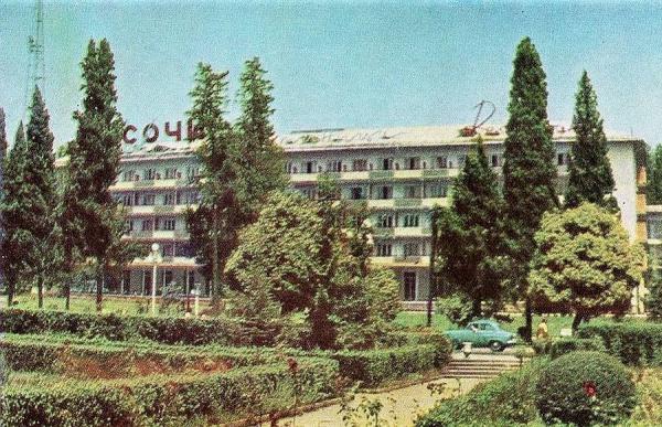 История: Гостиницы советского Сочи
