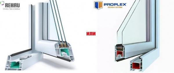 Реклама 777: Сравнение профилей Рехау, КВЕ и Проплекс