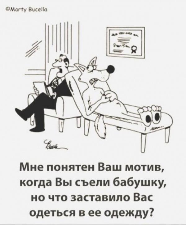 Юмор: Новая подбора прикольных и веселых картинок :-)