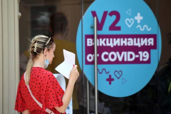 Коронавирус: Рекомендации для привившихся от COVID-19