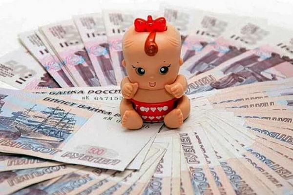 Общество: Путин подписал указ о единовременной выплате семьям с детьми по 10 тысяч рублей в августе - декабре 2021 года