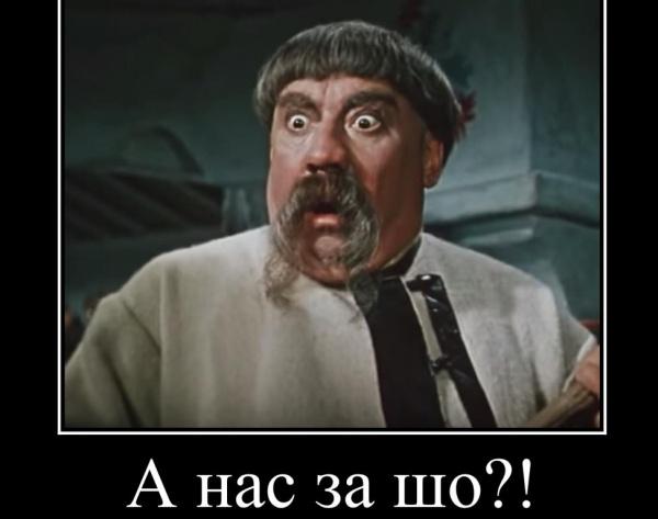Украина: Список запрещенных для ввоза в Россию c Украины продуктов
