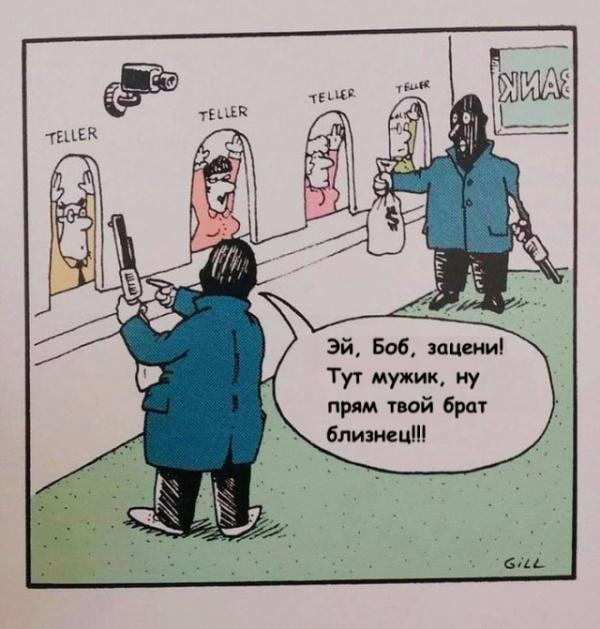 Картинки: Интересные и смешные картинки на воскресенье :-)