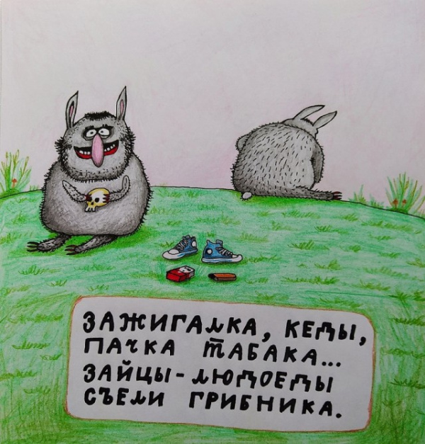 Юмор: Картинки с подписями :-)