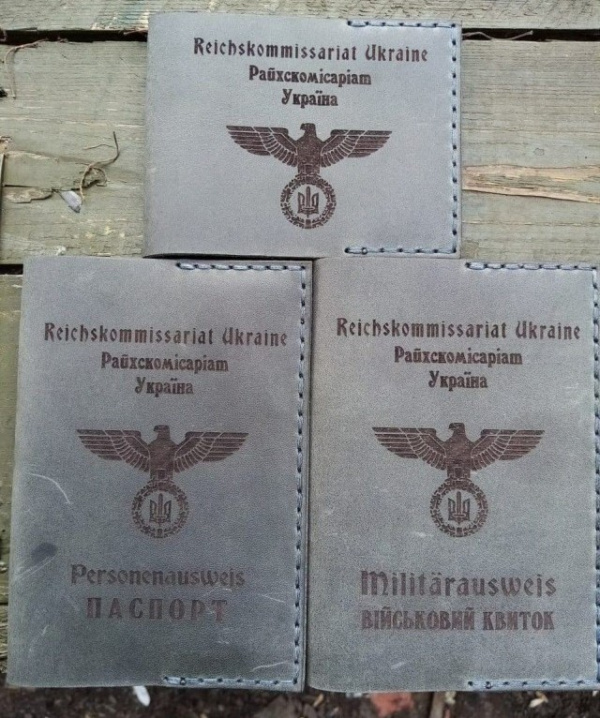 Украина: Такие *милые* обложки для документов можно встретить в торговых объектах Украины