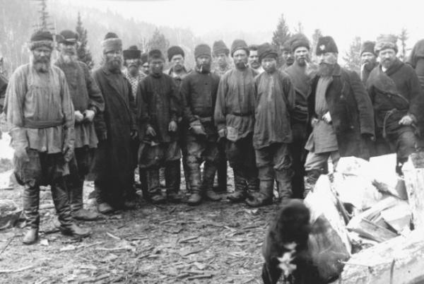 Интересное: История самого большого самородка, найденного в России