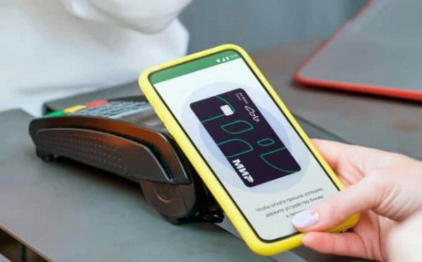 Финансы: Apple Pay стал доступен владельцам карт *Мир*