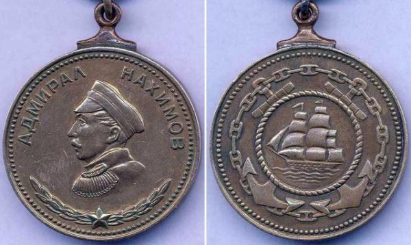Интересное: Как появились медали Ушакова и Нахимова
