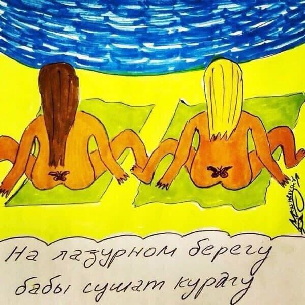 Картинки: Картинок вам прикольных в ленту :-)
