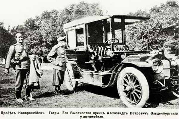 Адлер: Автопробег *Новороссийск – Гагры*. Остановка в Сочи 1911 год
