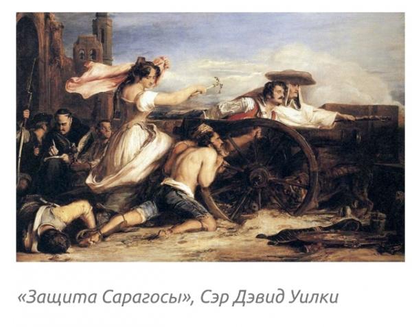 История: Женские драки на ножах: от Средневековья до наших дней