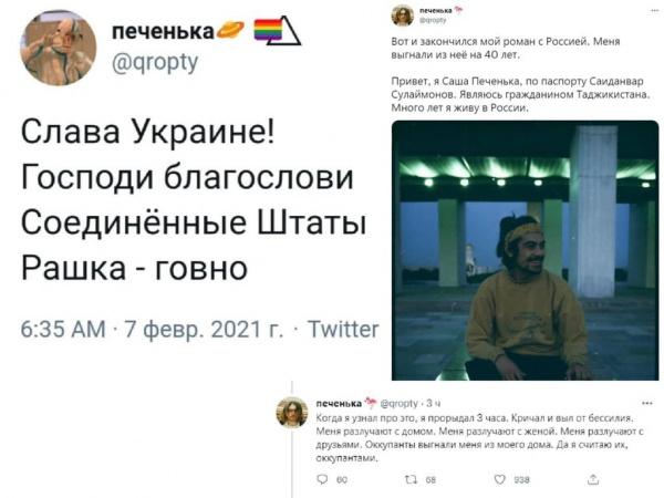 Право и закон: Оскорблявшего Россию таджика Сулаймова выперли на 40 лет